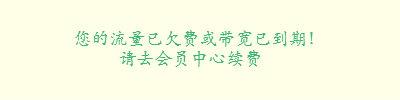 雷人台词系列:你就是凌王的女人,说,你和凌王什么关系